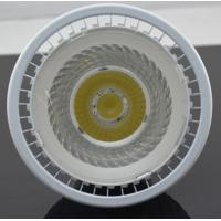 PAR38 18W dimmable led spotlight Manufactures