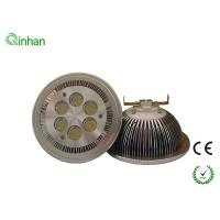 Buy cheap Aluminum and Lens AR111 600 LM 30 / 60 degree LED Spotlight Fixture QH-AR111ES-1W6 from wholesalers