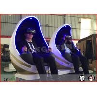 Buy cheap Two Seat 9D VR Cinema Machine with Media Special Effects and Headset from wholesalers