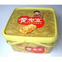 China Biskuit IML Containers PP Plastic Square Shape With IML Label Printing Logo on sale
