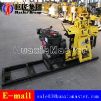 HZ-130Y Hydraulic portable well drilling machine rotary drilling rig drill 130meters Manufactures