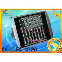 Ce & RoHs approval led flood lights outdoor high brightness 56w / 5600lm / 50 - 60 HZ Manufactures