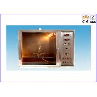 Electrical Products LDQ Dielectric Test Equipment Under Moisture / Impurity Environment Manufactures
