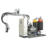 Electrical High Pressure PU Machine With Computer Controlled 900*900*1400mm Manufactures