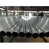 TP304, TP304L Bright Annealed Stainless Steel Tube ASTM A213 / ASTM A269 TP310/310S Manufactures