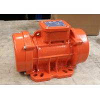 Electromagnetic Single Phase Electric Motor Vibrator MV Series Small Industrial Variable Speed Manufactures