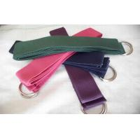Heavy Duty Yoga Stretch Strap Double Metal D Ring Custom Elastic Band Manufactures