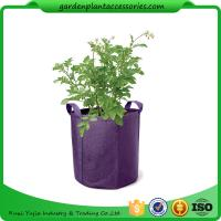 Hanging Grow Bags Garden Plant Accessories , Garden Grow Bags For Plants Manufactures