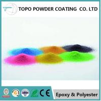 RAL1032 Chemical Resistant Powder Coating For Lawn / Garden Equipment Manufactures