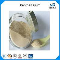 80 Mesh Viscosity 1200 Xc Polymer Xanthan Gum With Corn Starch Material For Food Manufactures