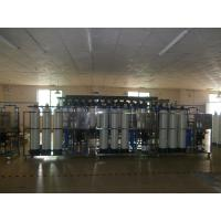 Manual Automatic Ro Water Treatment System Stainless Steel Material Oem For Big Water Manufactures