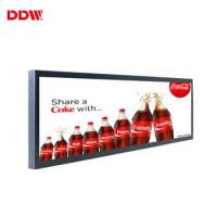 Buy cheap China hot sale 23.1 inch stretched digital signage monitor display for elevator from wholesalers