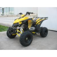 Yellow Powerful Kandi 150CC ATV Wheel Base 1160mm , Quad Bike For Adult Manufactures