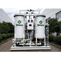 China Intelligent Medical Oxygen Plant , Oxygen Making Machine For Home Compact Structure on sale