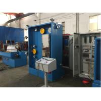 Blue Intermediate Wire Drawing Machine , Wire Making Machine With Online Annealing Manufactures