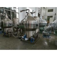 Fruits And Vegetables Disc Oil Separator Continuous Working 220V/380V Manufactures