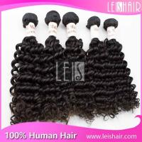 Wholesale cheap unprocessed virgin malaysian curly hair Manufactures