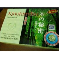 China Kinohimitsu health pad detox foot patch that remove toxins gold blue on sale