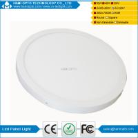 Energy Saving 30w led surface panel light for bedroom Manufactures