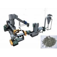 Buy cheap Professional Pelletiser Machine Pet Recycling Line SIEMENS Brand Motor from wholesalers