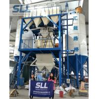 Water Resistance Dry Mortar Mixing Plant / Dry Batch Concrete Plant Manufactures
