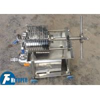 Plate And Frame Oil Filter Machine , 150mm Dia Stainless Steel Industrial Filters Manufactures