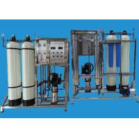 500LPH Reverse Osmosis System FRP Stainless Steel Purified Water Plant Manufactures