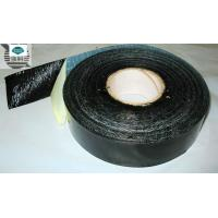 Bitumen Corrosion Protection Waterproof Duct Tape / Waterproofing Marine Tapes Manufactures