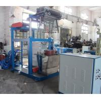 High Efficiency Single Lift Blown Film Extrusion Machine For Packaging Film Manufactures