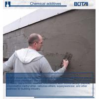 Buy cheap External Wall Insulation System Cellulose HPMC from wholesalers