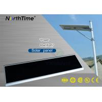 60W Automatic Switch Solar Powered Road Lamps Infrared Motion Sensor Manufactures