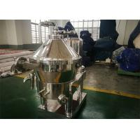 Clarification Process Stainless Steel Liquid Separator Machine For Vegetable Juice Manufactures