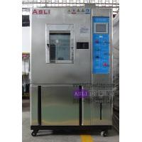 Cycle Temperature Test Equipment Manufactures