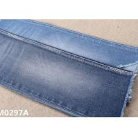 unifi repreve denim fabric recycled material dark blue soft jeans fabric Manufactures