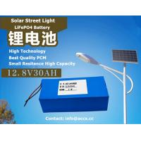 Quality 12.8V 30Ah LiFePO4 battery for solar street light 26650 battery pack with best for sale