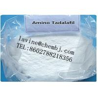 171596-29-5 Tadalafil ( Cialis ) Sex Enhancing Drugs White Crystalline Powder Manufactures