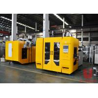 Quality Hdpe Pp Extrusion Blow Molding Machine / 1L Small Blow Moulding Machine for sale