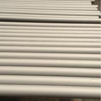 ASTM A622 / ASME SB622 Hastelloy C Pipe , Hastelloy C22 / C4 / B Seamless Pipe Manufactures