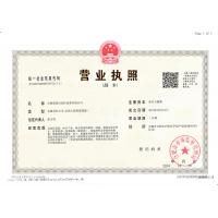 Hefei Leadall Automation Equipment Co.,Ltd Certifications