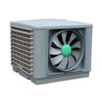 animal greenhouse air cooler Manufactures