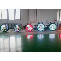 Buy cheap P4.6 P8 Circular Creative LED Screen Store / Bar Advertising With App Control from wholesalers