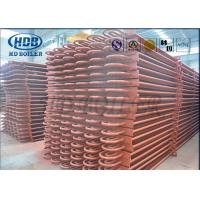 Buy cheap ASME Standard Hot Water Boiler Stack Economizer Economiser Tubes Anti Corrosion from wholesalers