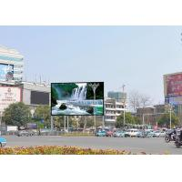 P4 Outdoor Advertising Video Wall LED Display Video for Commercial Adveritising Manufactures