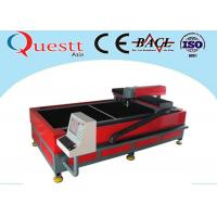 Buy cheap 1000 Watt Stainless Steel Laser Cutting Machine , Industrial Laser Cutter With Linear Rails from wholesalers