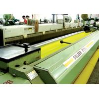 China White And Yellow Color 10T-200T Bolting Cloth For Screen Printing on sale