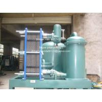 Vacuum Oil Water Separator Plant | High content water removing system TYN-100 Manufactures