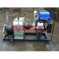 Cable Drum Winch,Cable pulling winch,cable feeder Manufactures