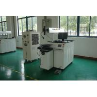 Quality Water Cooling Sensor CNC Laser Welding Machine with Rotation Welding for sale