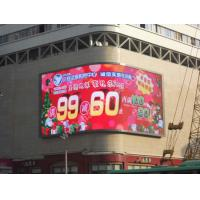 China Advertising Smd P10 1/2s Outdoor Full Color led display billboard on the wall on sale
