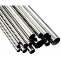 For beverage pulp paper 10mm OD 8.2mm width 5.8 length ASTM 3 inch A270 304L welded stainless steel pipes Manufactures